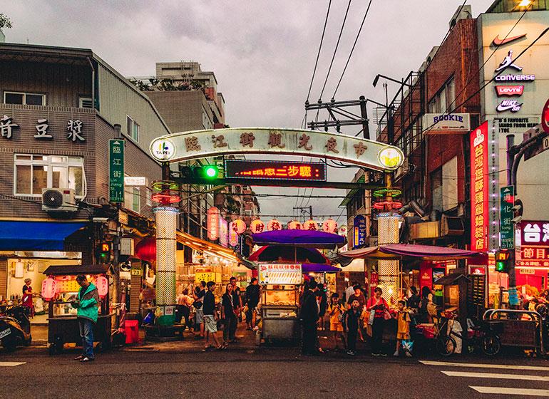 Linjian Night Market