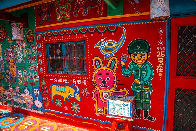 A mural in Rainbow Village - things to do in Taichung