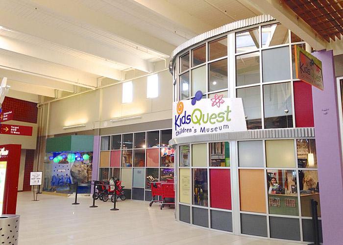 Kidsquest Children Museum